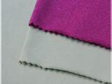 供应涤氨汗布  功能性针织面料 服装用料