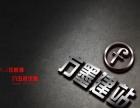 批量印刷宣传单页、画册、包设计、上海方墨广告