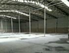 華祥路南頭小海子西口附近 倉庫 1200平米