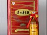 渝中化龙桥回收红皮茅台酒名烟名酒回收