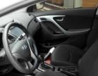 现代伊兰特 朗动2015款 1.6 自动 GLX 领先型 两证办