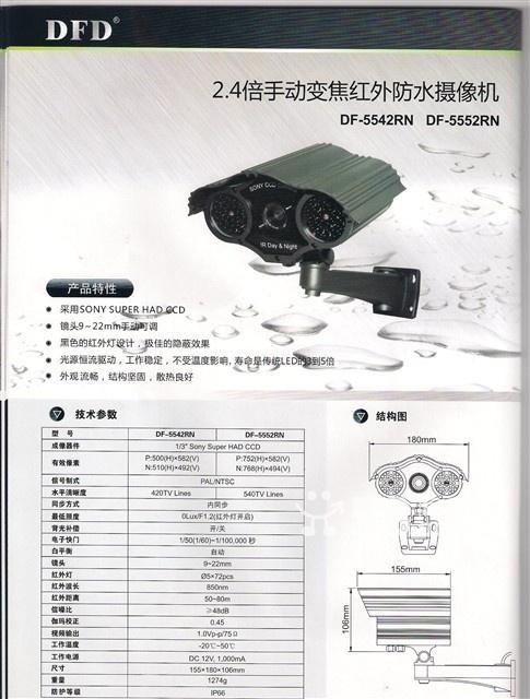 大兴西红门监控安装 电话交换机维修调试 西红门公司网络布线