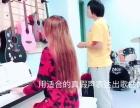 深圳原创歌手培训专业打造娱乐明星设备器材齐全经验丰富