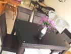 仅需248元!!特惠桌椅/茶几一套-- 藤艺360