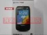 品牌手机批发 酷派手机8010 安卓2.3系统 2.8屏 全国联