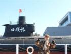 葫芦岛冬令营就到中国小海军