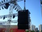深圳活动策划 舞台搭建 会场布置 演出专用舞台灯光音响出租