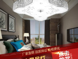 方迪水晶简欧水晶灯奢华欧式水晶吊灯客厅卧室吸顶灯具1094
