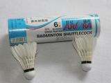 批发代销 品牌高质量 俱乐部比赛 6只装 羽毛球