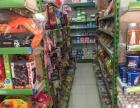 盈利超市忍痛转让
