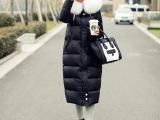 好运女孩 2014款潮韩国外套 超长加长大毛领加厚过膝长款羽绒服
