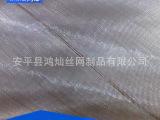不锈钢网 不锈钢金属网 不锈钢铁丝网 安平丝网厂家精品热销