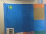 人教版小学数学书