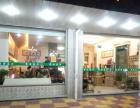出售东山商业街卖场