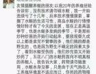 蛭惠家张长威温馨提示水蛭养殖注意事宜