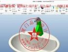 厦门Pro/E、SW、UG、CAD产品模具设计培训