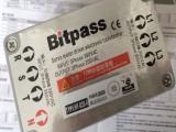 Bitpass伺服電子變壓器HT-090-B