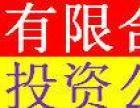 国家局核名资产管理融资租赁香港海外公司注册