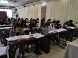 英语很差想考海南大学研究生提升学历怎么复习