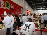 2020年第十三届中国冷冻食品产业展览会 北京面点大会