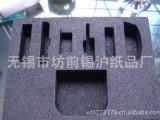黑色EVA+黑色泡棉+环保EVA+黑色EVA垫