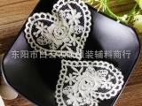 【领航】纯棉网布刺绣补贴丨玫瑰花爱心布贴丨DIY手工布艺装饰