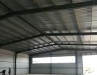 现有大型小型仓库对外