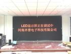 郑州LED显示屏,河南LED显示屏,LED电子屏租赁