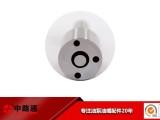 较新优质柴油机油泵油嘴DLLA160SM004