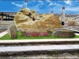 自产自销南泉景观石