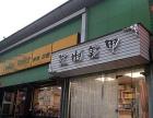 (店主转让/招租)观澜百货一楼临街10平米美甲店
