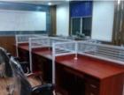 邢台办公家具会议桌椅子办公卡位 一对一培训桌等