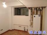 室内新风系统安装首选聿左美景九悦山地下室新风安装