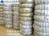 正品江苏上上国标铜芯橡套软电缆YZ3*2