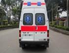 阳泉私人长途救护车出租联系电话