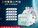 娜蘭嬌清潔面部護理儀器深層護理廠家批發定制