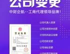 北京各区餐饮管理公司转让带食品经营许可证