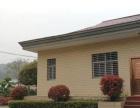 慈利县零阳镇民和村土地、住宅两套