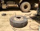 郑州铭功路上门流动补胎/货车轿子补胎搭电/送油拖车换备胎充气