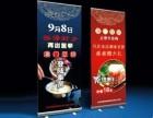 深圳凯宾斯基酒店附近名片数码快印易拉宝展架海报送货上门