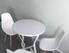 白色全新洽谈桌椅