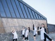 天心区哪里有流行舞培训班 零基础可以学会的 免费试课