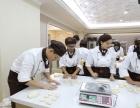 法式西点翻糖蛋糕面包培训,推荐就业,指导创业,每年新品学习