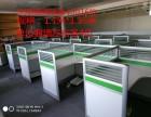 低价促销二手办公桌屏风卡位老板桌沙发茶几文件柜会议