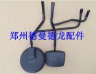 湖北襄樊陕汽德龙原厂配件电话多少?