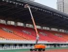 阳江江城载人设备安装用高空车出租 出租自行式直臂高空车租赁