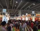 2018年广州国际进口食品展览会