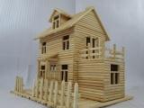 建筑模型材料纯手工制作木头成品小木屋别墅