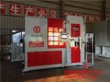 湖南嘉禾全自动化水平分型脱箱铸造造型机厂家