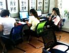 天津市电脑培训CAD/PS平面设计实例精讲